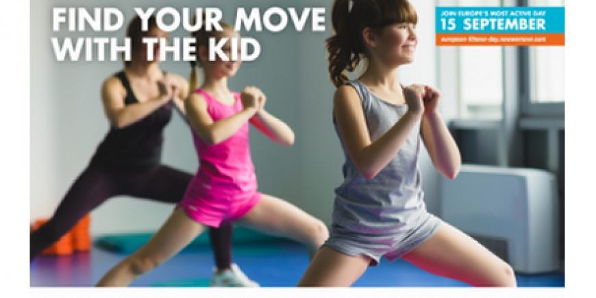 Тренировка с деца