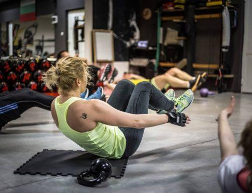 Тренировка в офиса и вкъщи за мобилност и тонус