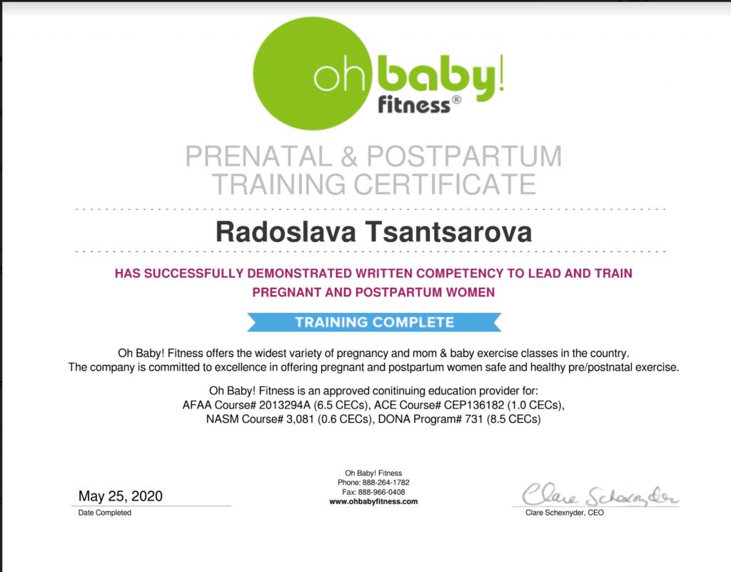 Тренировки за бременни